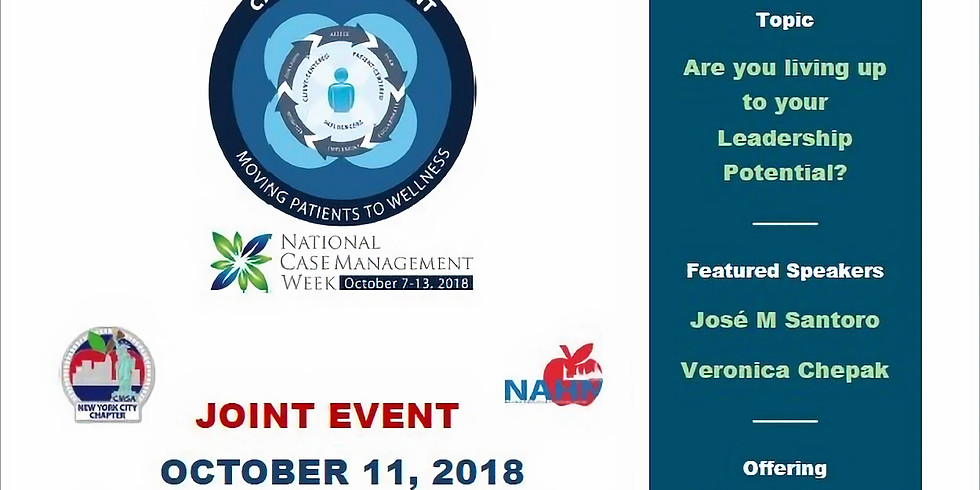 Joint Meeting to Celebrate National Case Management Week (Must register to attend!)