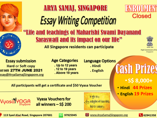 Essay Writing Competition - Enrolment Closed