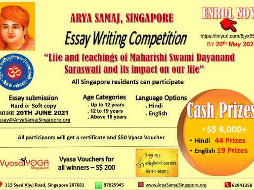 Essay Writing Competition - Enrol by 20th May 2021