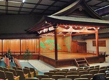 Ishikawa théâtre nô.jpg
