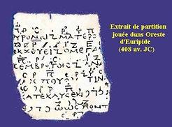 Papyrus chant du choeur d'Oreste d'Eurip