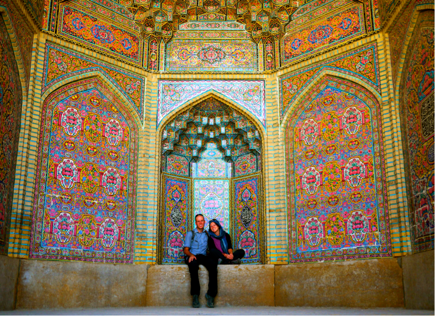 pink-mosque-shiraz.png