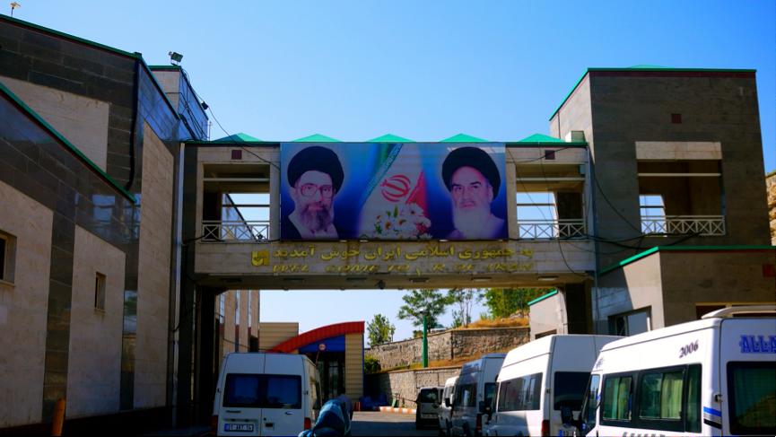 iran-border-crossing.png
