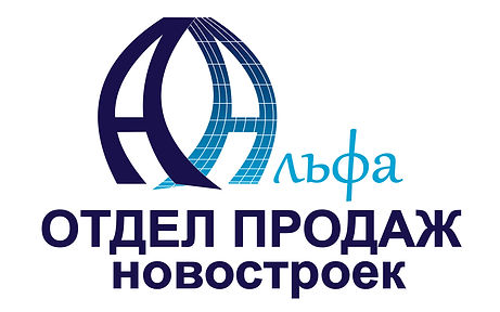 """Отдел продаж """"Альфа"""" Кострома"""