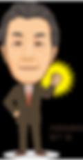 株式会社エムズ 代表取締役 宮下進
