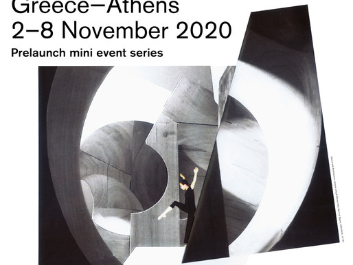 Milano Design Film Festival             Greece - Athens 2-8 Νοεμβρίου 2020