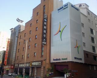 Healasis Hotel, Seongnam, South Korea