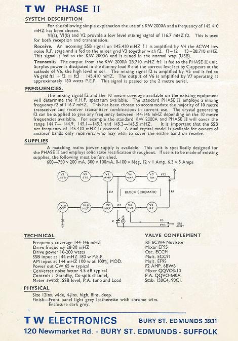 PhaseII leaflet2.jpg