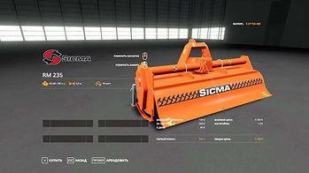 Sicma-RM-235-v1.0.0.0-Mod-4.jpg