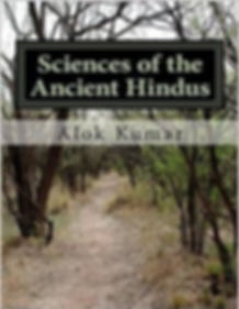 Cover of Sciences of Ancient Hindus. Science is culture and heritage of India
