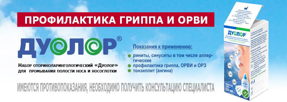 Шапка_Дуолор_980.jpg