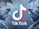 🥊 TikTok anuncia transmissões ao vivo do UFC