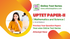 UPTET Paper-II (Maths & Science) Previous Year Papers - Online Yearwise Test Series in Hindi