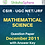 Thumbnail: CSIR - UGC NET/JRF Mathematical Science Question Paper - December 2011