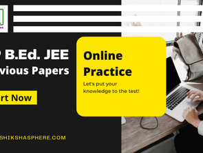 UP B.Ed. JEE Commerce Paper-II 2020 Question Paper in Hindi Medium