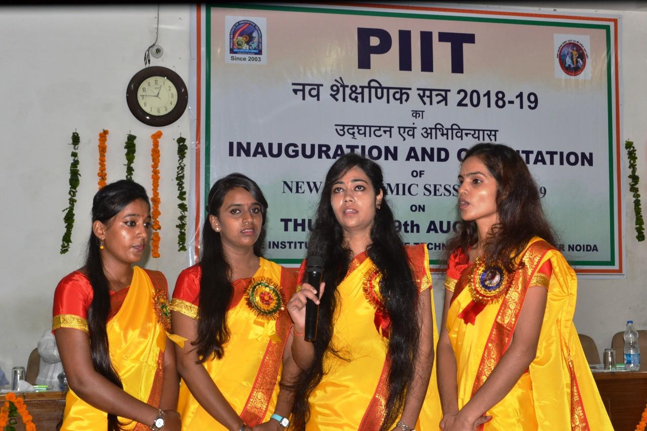 PIIT Orientation 2018_05.jpg