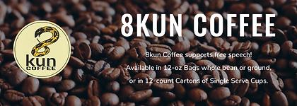 8kuncoffee.png