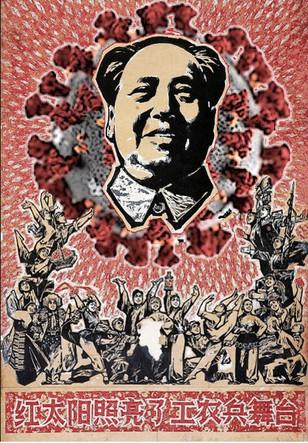 Mao_Corona.jpg
