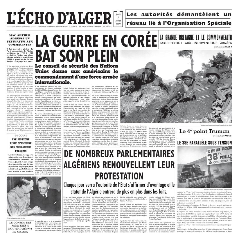 Echo-d'Alger-Imp-2.png
