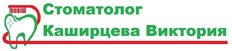 логотип2 копия.jpg