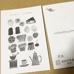 杣喫茶店ogハガキ