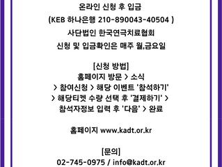 53차 토론모임 & 자격증 수여식 안내