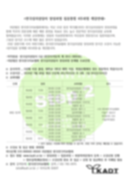 2019하_단기집중 단계별 4주과정001.png