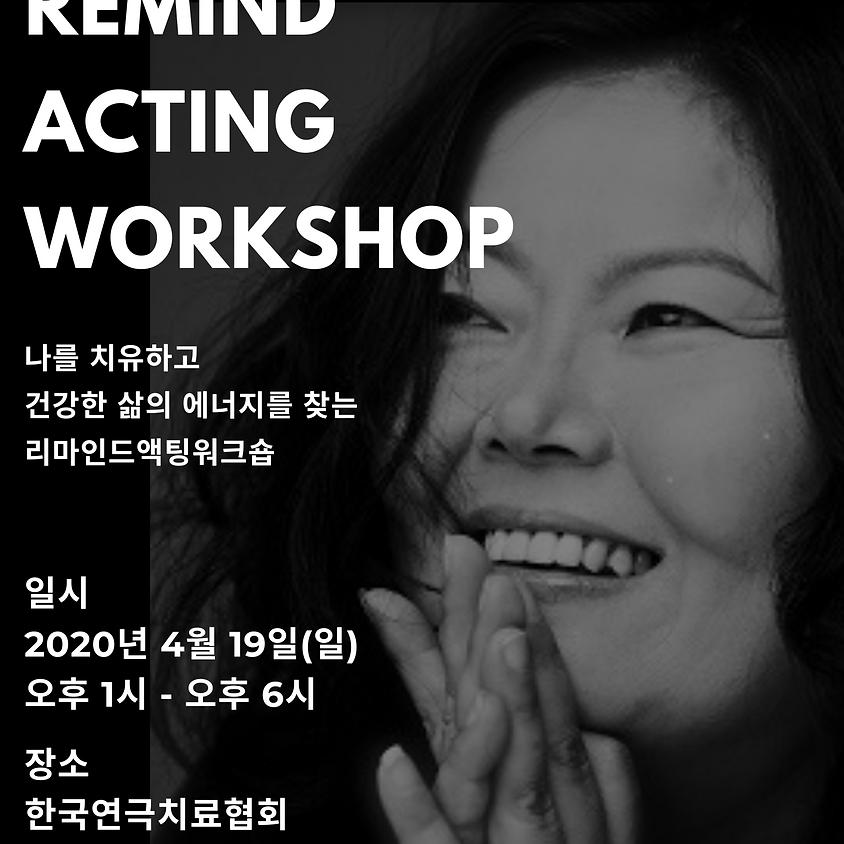 2020 4월 워크숍 - REMIND ACTING WORKSHOP