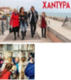 xantypa-04.jpg
