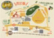 マップA4改訂版.jpg