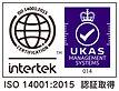 ISO 14001_2015 UKAS_purple (1).jpg