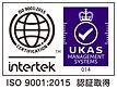 ISO 9001_2015 UKAS_purple (1).jpg