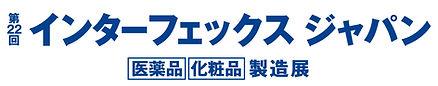 ipjw_jp_logo_press_logo04_v2.jpg.coredow