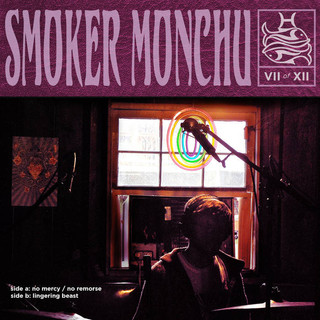 SMOKER - Monchu VII (2014)