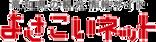 logo kochi.png