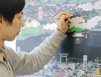 Taisuke Fujiwara