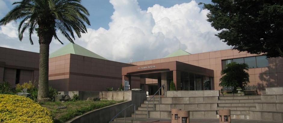 A Guide to Kagoshima Museums