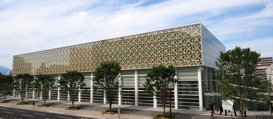 A Guide to Oita Museums