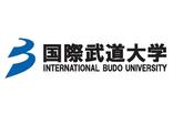 international-budo-university-katsuura-japan.png