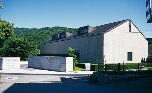 A Guide to Ehime Museums