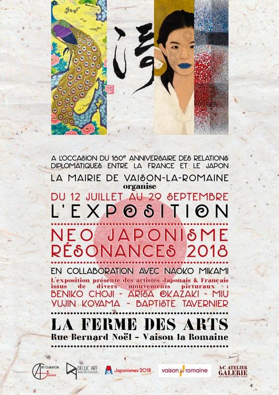Art curator Japan - neo japonisme