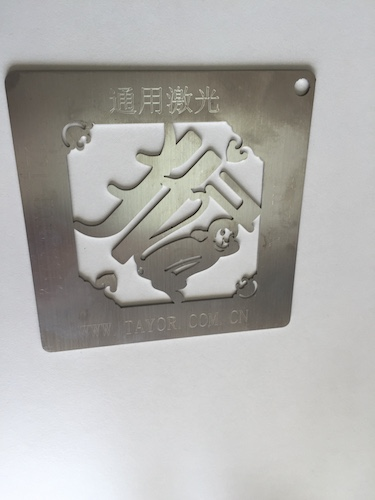laser cutting machine sample20