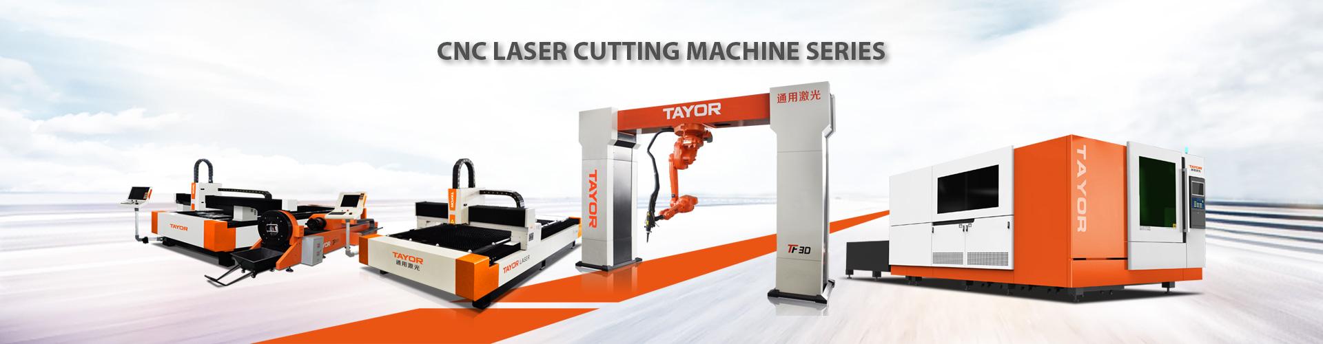 laser001