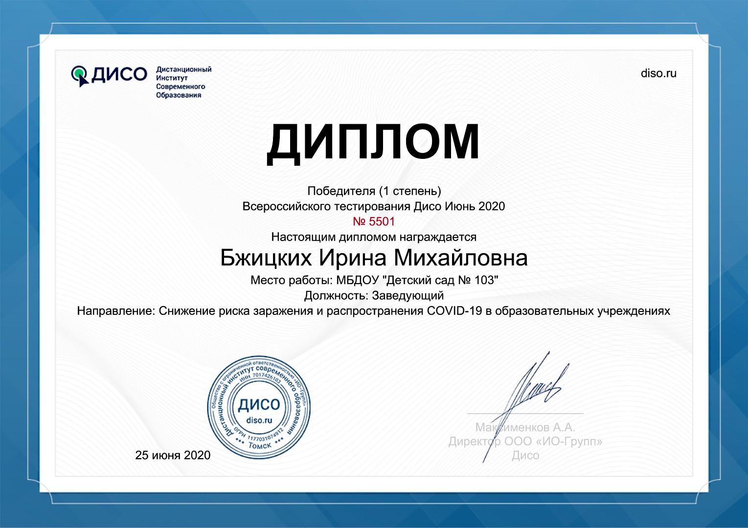 certificateTest.jpg