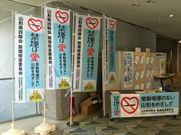 201505山形受動喫煙防止宣言キックオフ1.jpg