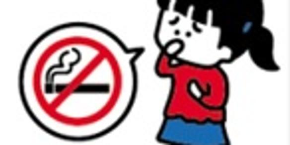 2021年NPO総会、禁煙デー