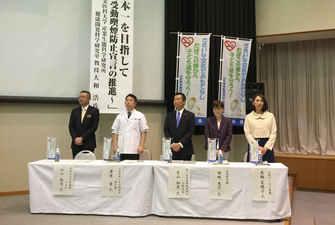 201505山形受動喫煙防止宣言キックオフ21.jpg