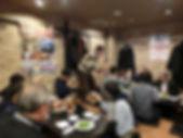 第24回駅伝慰労会1.jpg