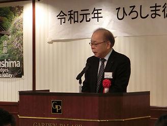 令和元年度来賓挨拶後藤田副知事.jpg