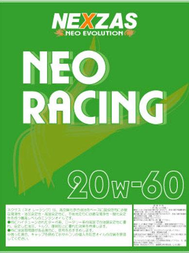 NEXZAS/  NEO RACING 20W-60